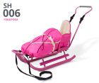 Hecht Garten Metall Schlitten Rodel mit RÜckenlehne, Fußsack 7 Farbenv SH006 rosa pink